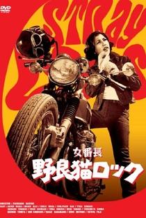 Assistir Stray Cat Rock: Delinquent Girl Boss Online Grátis Dublado Legendado (Full HD, 720p, 1080p)   Yasuharu Hasebe   1970