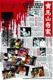 Assistir Suburb Murder Online Grátis Dublado Legendado (Full HD, 720p, 1080p)   Kin Ping Cheng   1992