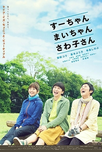 Assistir Sue, Mai and Sawa: Righting the Girl Ship Online Grátis Dublado Legendado (Full HD, 720p, 1080p) | Osamu Minorikawa | 2013