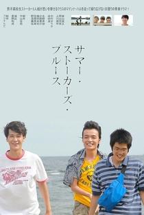 Assistir Summer Stalker Blues Online Grátis Dublado Legendado (Full HD, 720p, 1080p) | Hoshino Kazunari | 2015