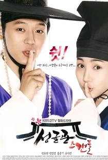 Assistir Sungkyunkwan Scandal: Special Online Grátis Dublado Legendado (Full HD, 720p, 1080p) | Hwang In Hyuk