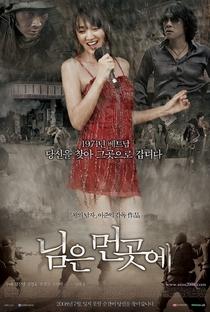 Assistir Sunny Online Grátis Dublado Legendado (Full HD, 720p, 1080p) | Lee Joon-Ik | 2008