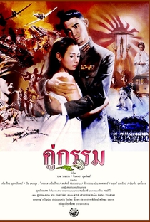 Assistir Sunset at Chaophraya Online Grátis Dublado Legendado (Full HD, 720p, 1080p)   Ruj Ronapop   1988