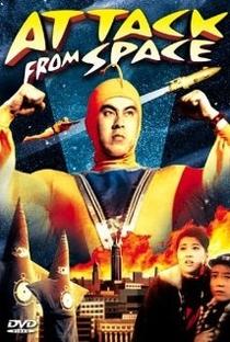 Assistir Super Giant Vs the Satellites Online Grátis Dublado Legendado (Full HD, 720p, 1080p)   Akira Mitsuwa