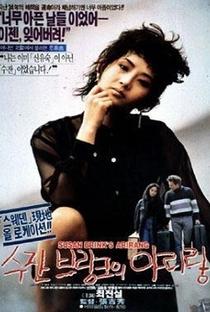 Assistir Susanne Brink Online Grátis Dublado Legendado (Full HD, 720p, 1080p)   Kil-soo Chang   1991