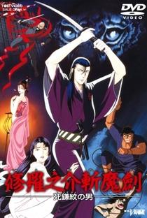 Assistir Sword for Truth Online Grátis Dublado Legendado (Full HD, 720p, 1080p) | Osamu Dezaki | 1998
