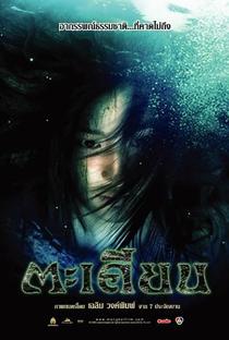 Assistir Ta-Kien Online Grátis Dublado Legendado (Full HD, 720p, 1080p) | Chalerm Wongpim | 2003