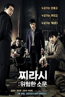 Assistir Tabloid Truth Online Grátis Dublado Legendado (Full HD, 720p, 1080p) | Kim Kwang-Sik | 2014