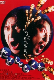 Assistir Tadon to chikuwa Online Grátis Dublado Legendado (Full HD, 720p, 1080p)   Jun Ichikawa (I)   1998
