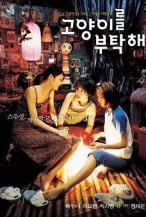 Assistir Take Care of My Cat Online Grátis Dublado Legendado (Full HD, 720p, 1080p) | Jae-eun Jeong | 2001