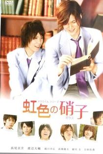 Assistir Takumi-Kun 2 - Niji Iro No Glass Online Grátis Dublado Legendado (Full HD, 720p, 1080p) | Takeshi Yokoi | 2009