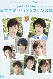 Assistir Takumi-kun Series 4: Pure Online Grátis Dublado Legendado (Full HD, 720p, 1080p) | Takeshi Yokoi | 2010