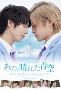 Assistir Takumi-kun Series 5: Ano, hareta aozora Online Grátis Dublado Legendado (Full HD, 720p, 1080p) | Takeshi Yokoi | 2011