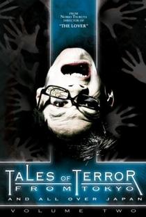 Assistir Tales of Terror From Tokyo 2 Online Grátis Dublado Legendado (Full HD, 720p, 1080p)   Hirano Shunichi
