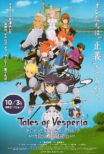 Assistir Tales of Vesperia: The First Strike Online Grátis Dublado Legendado (Full HD, 720p, 1080p) | Kanta Kamei | 2009