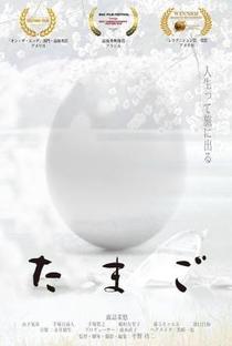 Assistir Tamago Online Grátis Dublado Legendado (Full HD, 720p, 1080p) | Koji Hirano | 2015