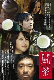 Assistir Tea Fight Online Grátis Dublado Legendado (Full HD, 720p, 1080p) | Ye-Ming Wang | 2008