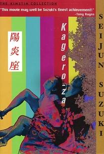 Assistir Teatro das Ilusões Online Grátis Dublado Legendado (Full HD, 720p, 1080p)   Seijun Suzuki   1981