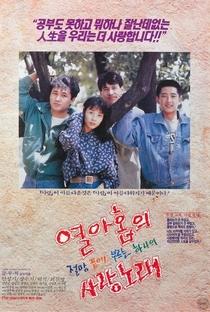 Assistir Teenage Love Song Online Grátis Dublado Legendado (Full HD, 720p, 1080p)   Kang Woo-Suk   1991