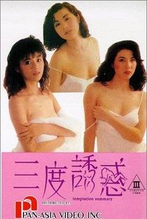 Assistir Temptation Summary Online Grátis Dublado Legendado (Full HD, 720p, 1080p) | Fan Ho | 1990