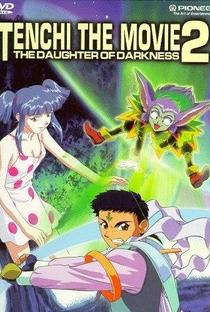 Assistir Tenchi Muyo Filme 2: A Filha da Escuridão Online Grátis Dublado Legendado (Full HD, 720p, 1080p)   Satoshi Kimura   1997