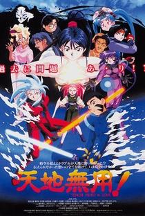 Assistir Tenchi Muyo! In Love Online Grátis Dublado Legendado (Full HD, 720p, 1080p) | Hiroshi Negishi (I) | 1996