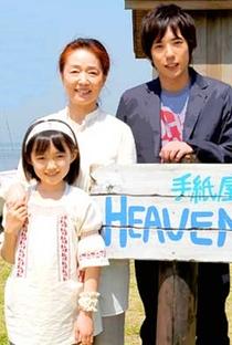 Assistir Tengoku de Kimi ni Aetara Online Grátis Dublado Legendado (Full HD, 720p, 1080p) | Nobuhiro Doi | 2009