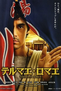 Assistir Termas Romanas Online Grátis Dublado Legendado (Full HD, 720p, 1080p) | Takeuchi Hideki | 2012