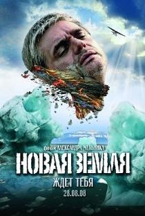 Assistir Terra Nova Online Grátis Dublado Legendado (Full HD, 720p, 1080p) | Aleksandr Melnik | 2008