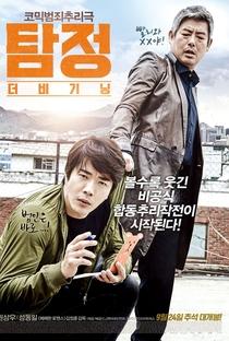 Assistir The Accidental Detective Online Grátis Dublado Legendado (Full HD, 720p, 1080p)   Jeong-hoon Kim   2015