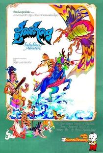 Assistir The Adventure of Sudsakorn Online Grátis Dublado Legendado (Full HD, 720p, 1080p) | Payut Ngaokrachang | 1979