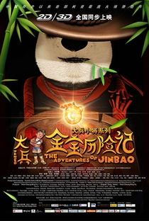 Assistir The Adventures of Jinbao Online Grátis Dublado Legendado (Full HD, 720p, 1080p) |  | 2012