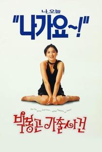Assistir The Adventures of Mrs Park Online Grátis Dublado Legendado (Full HD, 720p, 1080p) | Tae-gyun Kim | 1996