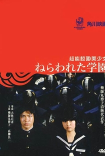 Assistir The Aimed School Online Grátis Dublado Legendado (Full HD, 720p, 1080p) | Nobuhiko Ōbayashi | 1981