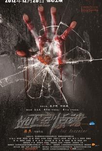 Assistir The Basement Online Grátis Dublado Legendado (Full HD, 720p, 1080p) | Jie Liang | 2012