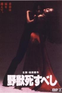 Assistir The Beast to Die Online Grátis Dublado Legendado (Full HD, 720p, 1080p)   Tôru Murakawa   1980