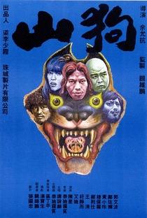 Assistir The Beasts Online Grátis Dublado Legendado (Full HD, 720p, 1080p) | Dennis Yu (I) | 1980