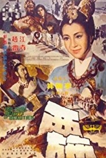 Assistir The Beauty of Beauties Online Grátis Dublado Legendado (Full HD, 720p, 1080p) | Han Hsiang Li | 1965