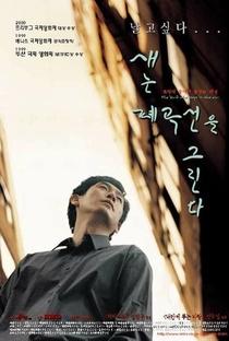 Assistir The Bird Who Stops in the Air Online Grátis Dublado Legendado (Full HD, 720p, 1080p) | Soo-il Jeon | 2002