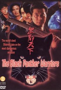 Assistir The Black Panther Warriors Online Grátis Dublado Legendado (Full HD, 720p, 1080p) | Clarence Fok Yiu-leung | 1993