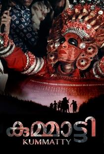 Assistir The Bogeyman Online Grátis Dublado Legendado (Full HD, 720p, 1080p) | Govindan Aravindan | 1979