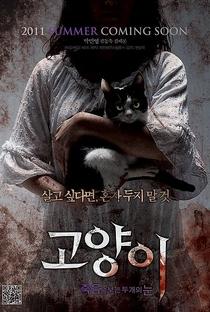 Assistir The Cat Online Grátis Dublado Legendado (Full HD, 720p, 1080p) | Byun Seung-Wook | 2011