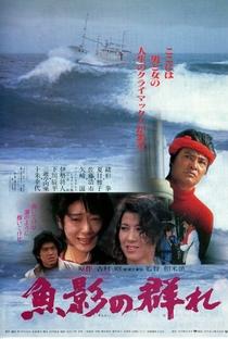 Assistir The Catch Online Grátis Dublado Legendado (Full HD, 720p, 1080p) | Shinji Sômai | 1983