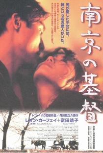 Assistir The Christ of Nanjing Online Grátis Dublado Legendado (Full HD, 720p, 1080p) | Tony Au (I) | 1995