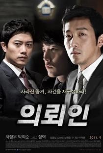 Assistir The Client Online Grátis Dublado Legendado (Full HD, 720p, 1080p) | Sohn Young-sung | 2011