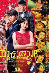 Assistir The Confidence Man JP: The Movie Online Grátis Dublado Legendado (Full HD, 720p, 1080p) | Tanaka Ryo | 2019