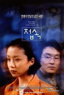 Assistir The Contact Online Grátis Dublado Legendado (Full HD, 720p, 1080p) | Chang Yoon-Hyun | 1997