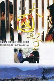 Assistir The Day the Sun Turned Cold Online Grátis Dublado Legendado (Full HD, 720p, 1080p) | Ho Yim | 1994