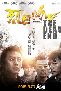Assistir The Dead End Online Grátis Dublado Legendado (Full HD, 720p, 1080p) | Baoping Cao | 2015