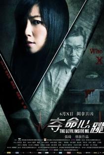 Assistir The Devil Inside Me Online Grátis Dublado Legendado (Full HD, 720p, 1080p) | Qi Zhang (VIII) | 2011